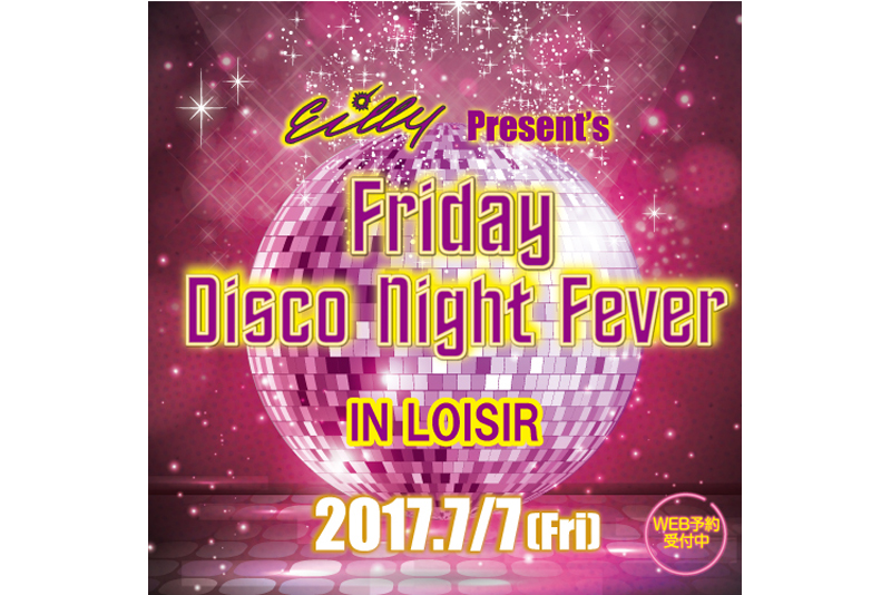 Friday Disco night Fever IN LOISIR|イベント