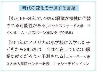 c4aebb291738 funokinawa編集部|fun okinawa~ほーむぷらざ~