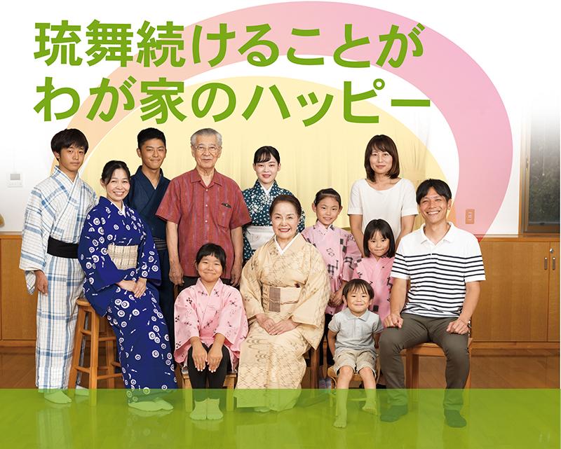 島袋 光 年 芸能インタビュー かりゆし芸能公演