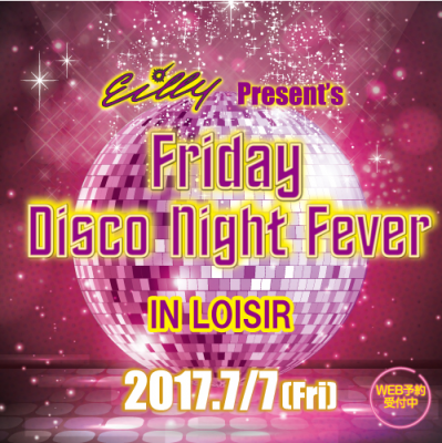 [ロワジールホテル 那覇]Friday Disco night Fever IN LOISIR